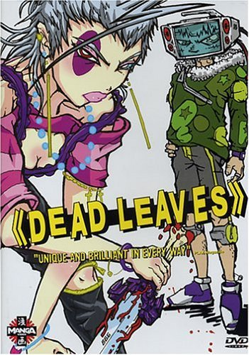 Dead Leaves Unique & Brilliant Dead Leaves Unique & Brilliant Nr Unrated