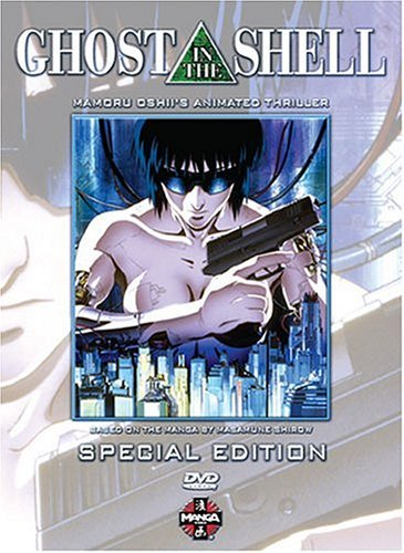 Ghost In The Shell Ghost In The Shell DVD R