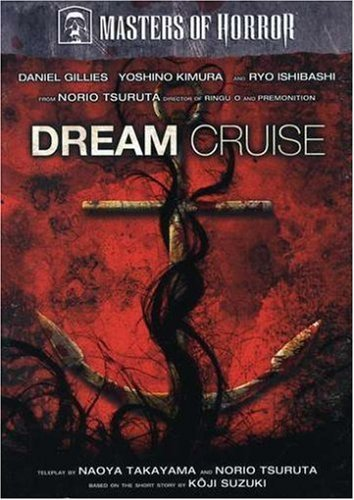 Masters Of Horror Dream Cruise DVD Nr Ws