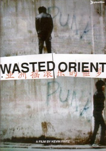 Wasted Orient Wasted Orient Nr