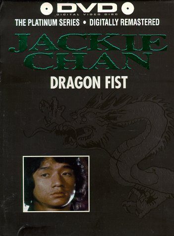 Dragon Fist Chan Jackie