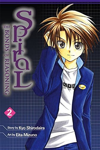 Kyo Shirodaira Spiral Volume 2 The Bonds Of Reasoning