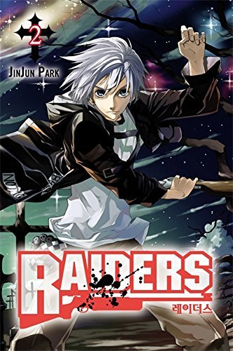 Jinjun Park Raiders Volume 2