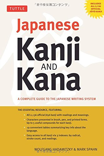 Wolfgang Hadamitzky Japanese Kanji & Kana (jlpt All Levels) A Complete Guide To The Japanes Revised Revise