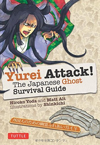 Hiroko Yoda Yurei Attack! The Japanese Ghost Survival Guide