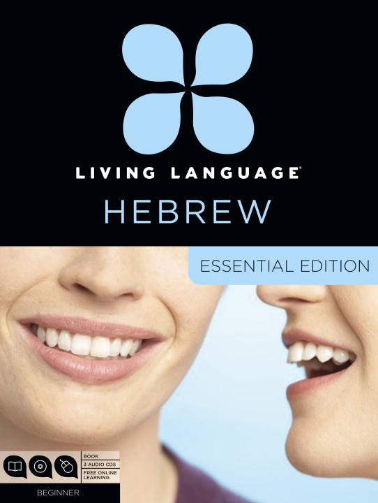 Living Language Living Language Hebrew [with Book(s)] Essential