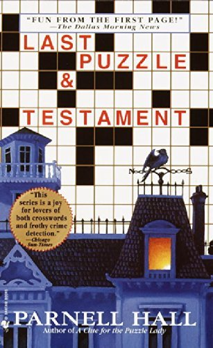 Parnell Hall Last Puzzle & Testament