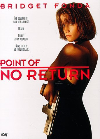 Point Of No Return Fonda Byrne Mulroney Ferrar Ba Clr Cc Dss Snap R