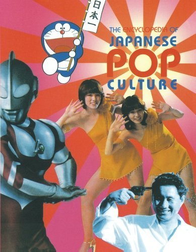 Mark Schilling Encyclopedia Japanese Pop Culture