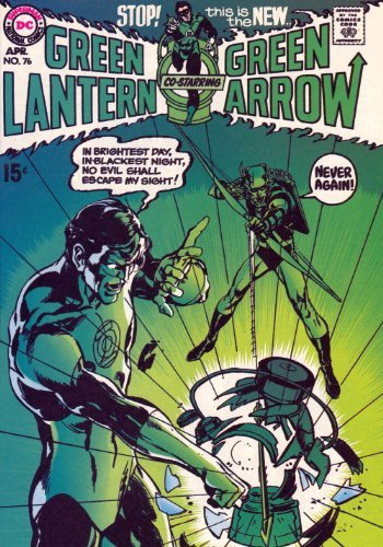 Denny O'neil Showcase Presents Green Lantern Volume 5