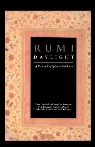 Camille Adams Helminski Rumi Daylight A Daybook Of Spiritual Guidance