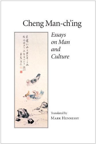 Cheng Man Ch'ing Essays On Man And Culture