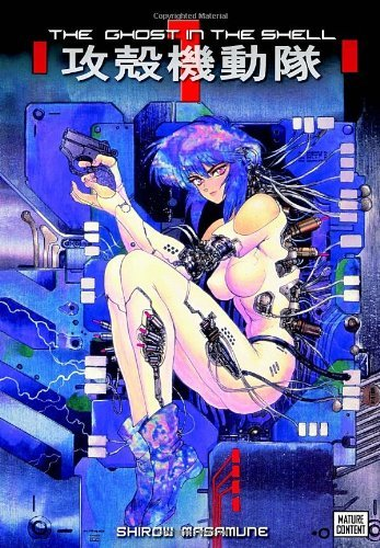 Shirow Masamune The Ghost In The Shell Volume 1