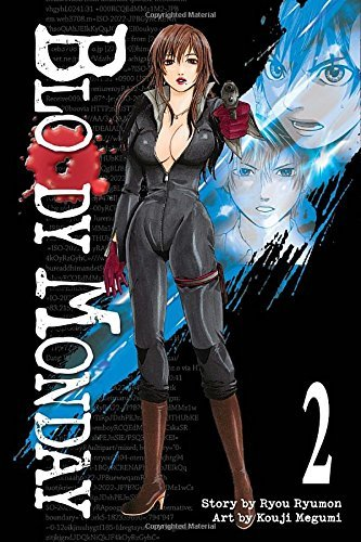 Ryou Ryumon Bloody Monday Volume 2