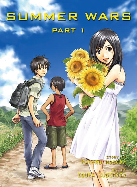 Mamoru Hosoda Summer Wars Part 1