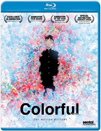 Colorful Colorful Blu Ray Jpn Lng Eng Sub Nr