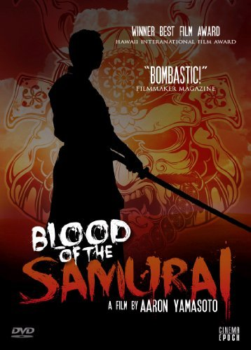 Blood Of The Samurai Yamasaki Forsythe Ng Nr