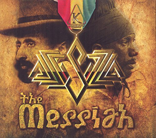 Sizzla Messiah