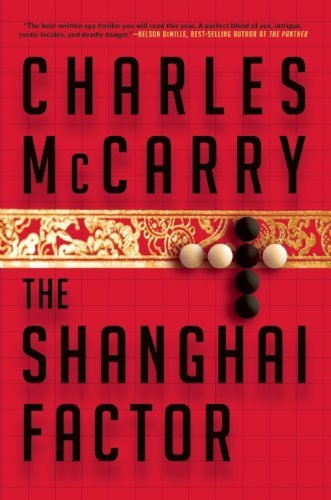 Charles Mccarry The Shanghai Factor