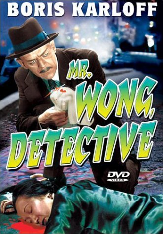 Mr. Wong Dectective (1938) Karloff Withers Jennings Brent Bw Nr