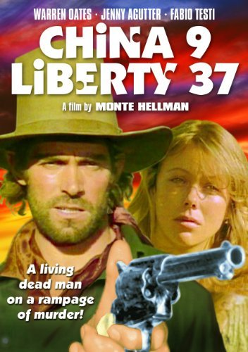 China 9 Liberty 37 (1978) Oates Agutter Peckinpah Nr