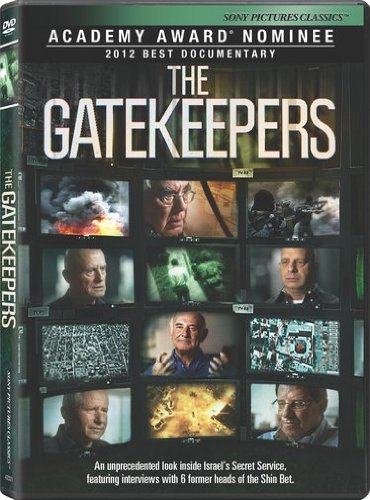 Gatekeepers Gatekeepers Heb Lng Eng Sub Pg13