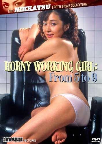 Horny Working Girl From 5 To Horny Working Girl From 5 To Jpn Lng Eng Sub Ao