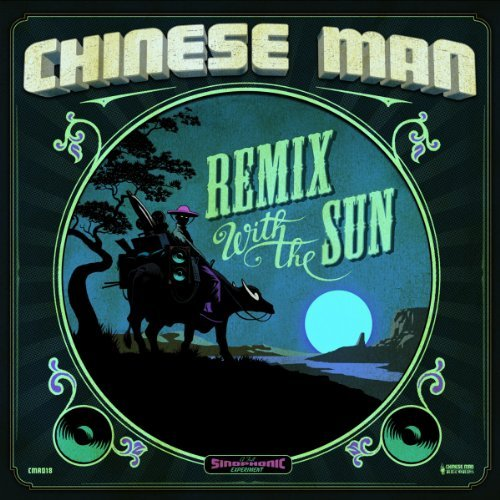 Chinese Man Remix With The Sun 3 Lp