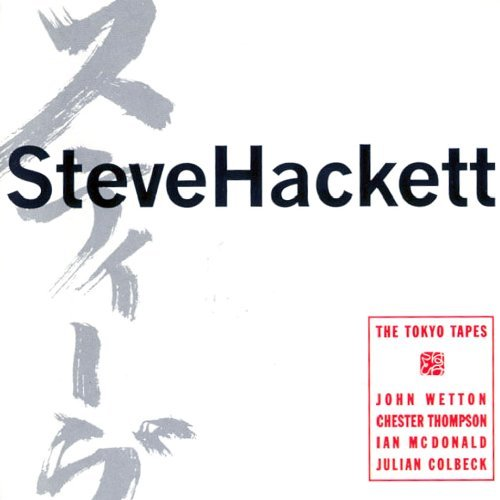 Steve Hackett Tokyo Tapes Remastered Expande Import Gbr 2 CD Incl. DVD