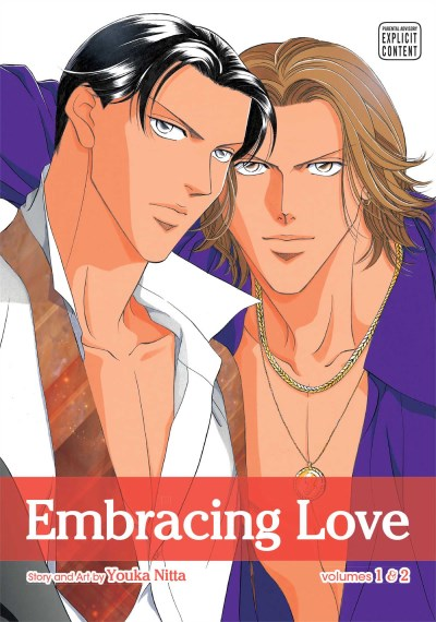Youka Nitta Embracing Love Volumes 1 2