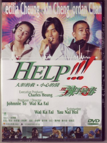 Brand New Hong Kong DVD Movie Help!!! Cecilla Ch