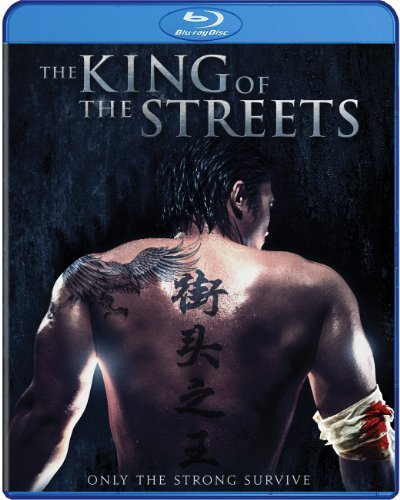 King Of The Streets King Of The Streets Blu Ray Ws Man Lng Eng Sub Nr