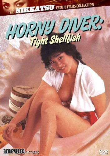 Horny Diver Tight Shellfish Horny Diver Tight Shellfish Ws Jpn Lng Nr