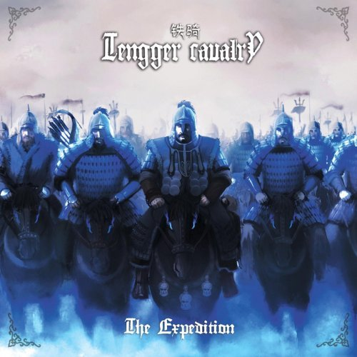 Tengger Cavalry Expedition