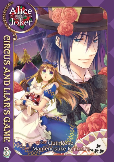 Quinrose Alice In The Country Of Joker Circus And Liars Game Volume 3