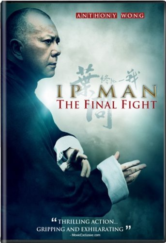 Ip Man The Final Fight Ip Man The Final Fight DVD Pg13 Ws