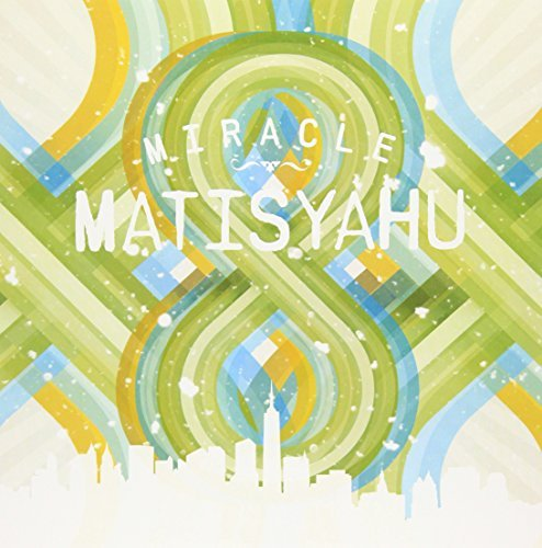 Matisyahu Miracle Rock Remix 7 Inch Single