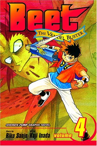Riku Sanjo Beet The Vandel Buster Volume 4