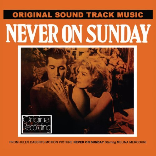 Never On A Sunday Soundtrack Import Gbr