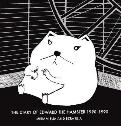 Miriam Elia The Diary Of Edward The Hamster 1990 1990