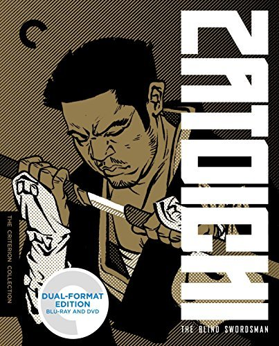 Zatoichi Blind Swordsman Zatoichi Blind Swordsman Blu Ray DVD Nr Ws Criterion Collection