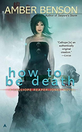 Amber Benson How To Be Death
