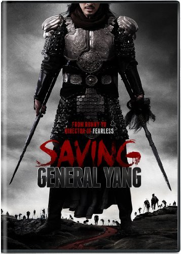 Saving General Yang An Cheng Cheng DVD Nr Ws