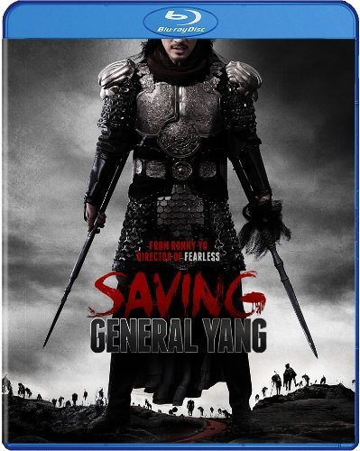 Saving General Yang An Cheng Cheng Blu Ray Nr Ws
