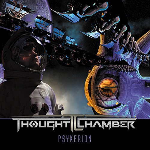 Thought Chamber Psykerion