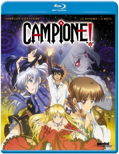 Campione Complete Collection Campione Blu Ray Jpn Lng Eng Sub Ws Nr 2 Br