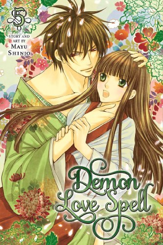 Mayu Shinjo Demon Love Spell Volume 5