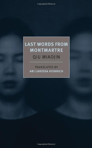 Qiu Miaojin Last Words From Montmartre