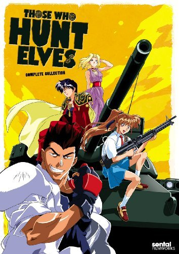 Those Who Hunt Elves Complete Those Who Hunt Elves Nr 4 DVD