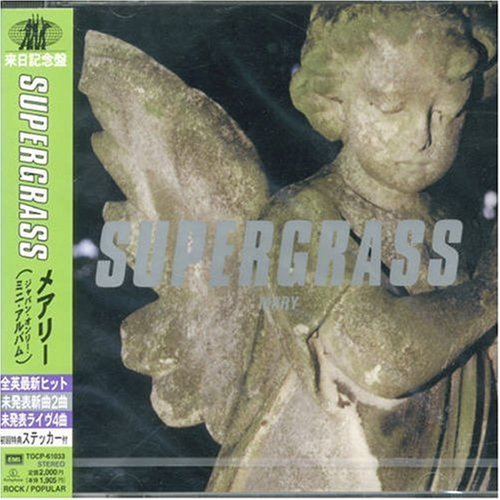 Supergrass Mary Ep Import Jpn